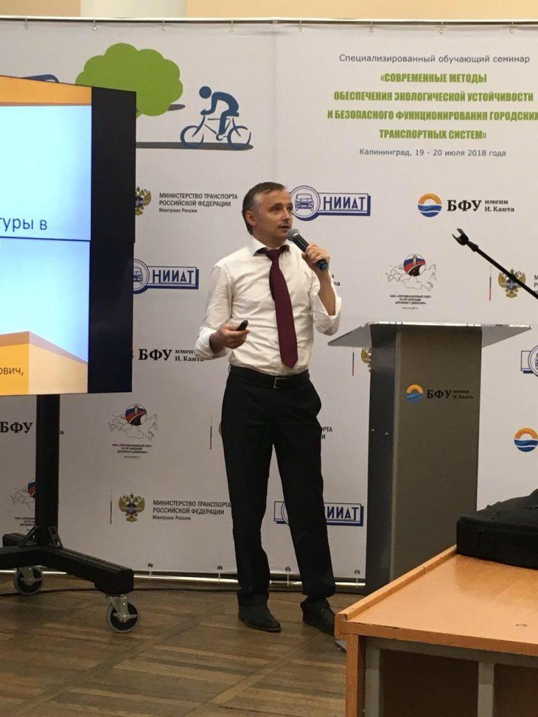 Директор Института транспортного планирования Якимов М.Р. принял участие в специализированном обучающем семинаре в г. Калининграде