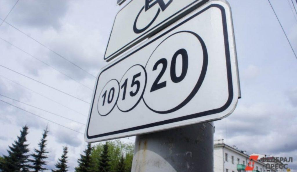 С 1 октября увеличили зону платной парковки в центре Перми. Федерал Пресс. 01.10.2018