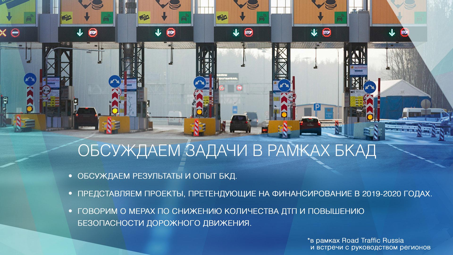 presentation_ru-5