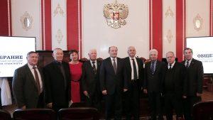 Общее собрание Академии