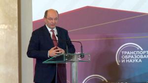 Презентация А.С. Мишарина на форуме «Транспортное образование и наука». РУТ (МИИТ)