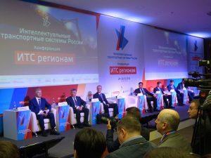 В Ульяновске 28-29 марта 2019 года состоится конференция и выставка «ИТС регионам»