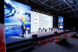 Итоги XIII Международного навигационного форума «НАВИТЕХ-2019»