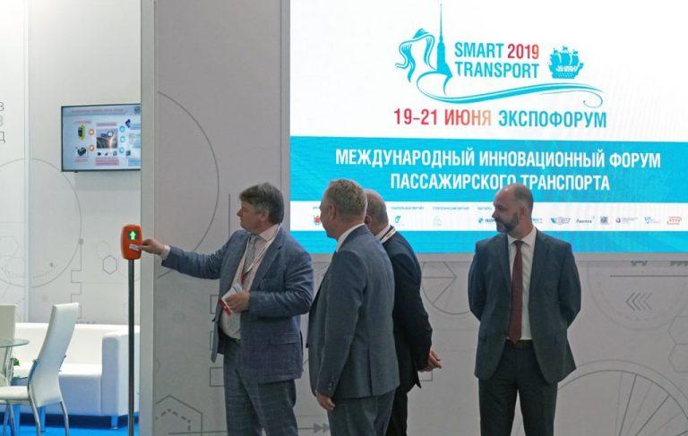 фото 4 вице-губернатор СПб Эдуарда Батанова дает старт началу форума