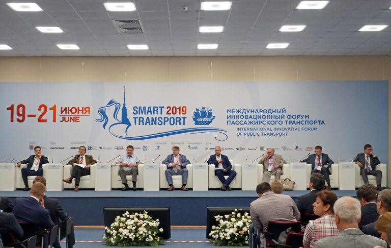 фото 5 участники пленарной сессии
