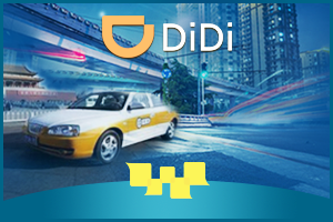 Китайский агрегатор такси DiDiпримет участие в деловой программе МЕФТ-2019
