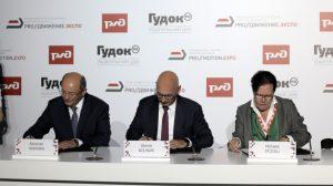 Подписано соглашение о взаимодействии между Российской академией транспорта и «SWISSRAIL»
