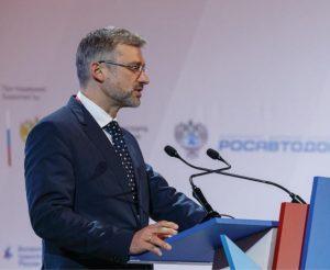 Определена повестка IV Международного форума и выставки «ИТС России. Цифровая эра транспорта»