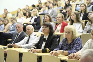 Конференция «Современные проблемы цифровизации предприятий водного транспорта и подготовки специалистов в области IT»