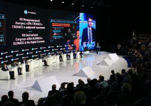На IX Международном Конгрессе «ЭРА-ГЛОНАСС» планируется подписание ряда соглашений о сотрудничестве