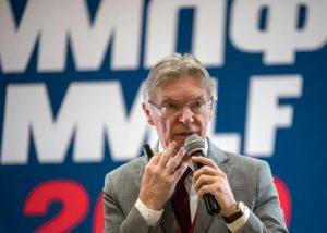 В Москве пройдет 23-ий Московский Международный Логистический Форум