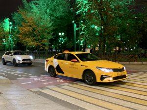 Реформа такси 2020