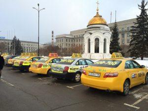 О регулировании работы такси