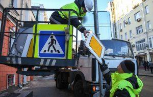 Спустя 6 лет Росстандарт отменил уменьшенные и нестандартные дорожные знаки