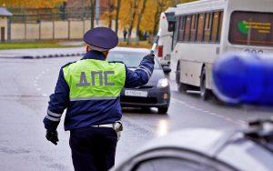 Безопасность дорожного движения: итоги и планы