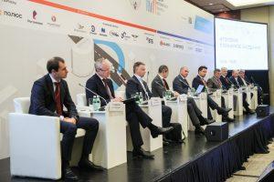 Итоги Всероссийского форума «Общественный транспорт 2021»
